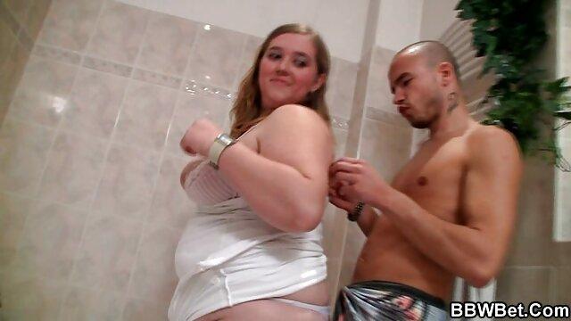 حمام جنسیت